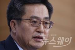 """김동연 """"국정원 예산, 재정당국 통제 밖…법 개정 필요"""""""
