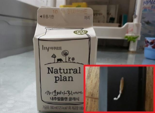 한국야쿠르트 제품서 애벌레?…먹거리 안전 비상