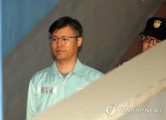 검찰, '청와대 문건 유출' 정호성 징역 2년 6개월 구형
