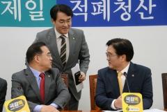 """'낙하산 문자'  보도에 민주당 """"공공기관 수요조사 없었다"""""""