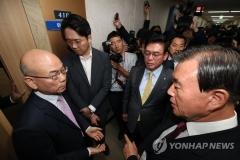 한국당, 방문진 이사 선임 문제 놓고 '국감 보이콧'