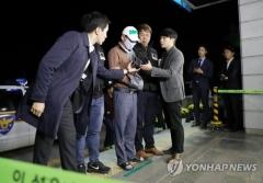"""윤송이 엔씨소프트 사장 부친 살해 남성 """"주차 시비로 범행"""""""