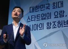 카카오 김범수 의장, 가상화폐 발행해 투자 유치한다