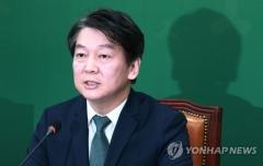 """국민의당, 한국당 '보이콧'에 맹비난…""""변명 여지없는 추태"""""""