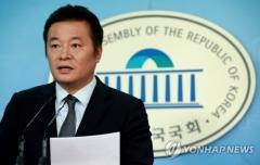 """국민의당 """"與, 방송법 처리 대국민 약속하고 한국당은 보이콧 철회해야"""""""