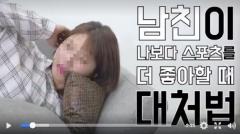 문체부, 평창동계올림픽 홍보 영상 논란…세금 낭비 지적