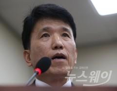 """함영주 하나금융 부회장 """"DLF 불완전판매 일부 인정…'자료 삭제'는 몰라"""""""