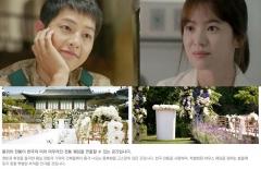 송중기♥송혜교 결혼, 비공개 진행되는 '신라호텔 영빈관' 미리보기