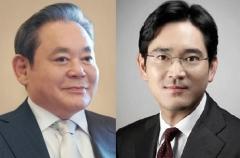 삼성家 이건희·이재용, 배당순위 1·2위···LG구광모 '톱10' 첫 진입