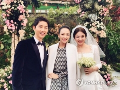 송혜교, 송중기와 웨딩마치에 입은 드레스 어디꺼?