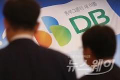 """DB그룹, 경제개혁연대 논평 반박···""""대표기업 상표권 관리 당연"""""""