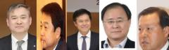 김상조-5대그룹 두번째 회동…발걸음 무거운 현대차와 롯데
