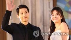 중국 언론, 송중기-송혜교 비공개 결혼식에 드론 사용…온라인 생중계