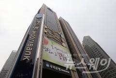 차기 우리은행장 후보, 권광석·김정기·이동연 압축