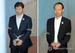'문고리 3인방' 안봉근·이재만, 국정원 돈 수뢰 혐의 구속