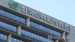 한수원-두산중공업, 경북·강원 풍력발전단지 공동개발