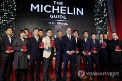 미쉐린 가이드 서울 2018 발표…24곳 중 13곳 한식당