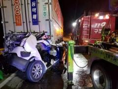 충북 괴산 고속도로서 차량 연쇄추돌…2명 사망 6명 부상