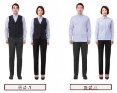 서울시 법인택시 승무복 6년만에 부활…복장규정 어길시 10만원 과태료