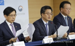 '공공기관 채용비리' 부정합격자 4명 퇴출…피해자 21명은 채용