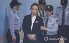 '비선 진료 원장 아내' 박채윤 징역 1년 확정…국정농단 첫 대법 판결