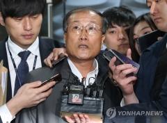 김재철 전 MBC 사장 구속 여부, 이르면 9일 늦은 밤 결정