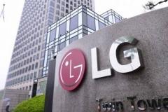 LG, LG상사 지주사 편입 결정에 250억 생긴 구광모···사용처는?