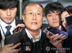 """법원, 김재철 전 MBC 사장 구속영장 기각…""""구속 필요성·타당성 부족"""""""