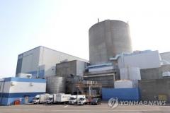 원전해체 놓고 한국전력 집안싸움 가열