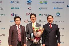KB손보, 손보업계 인터넷소통 6년 연속 1위