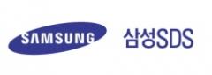 삼성SDS, 기업 핵심 업무용 클라우드시장 공략