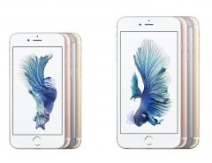 """애플, '아이폰 성능저하' 공식 사과…""""배터리 비용 일부지원"""""""