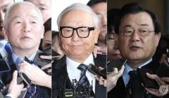 '국정원 특수활동비 상납' 남재준·이병기 구속···이병호 영장은 기각