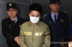 """'어금니 아빠' 이영학, 오늘 첫 재판…""""무기징역만은 피해달라"""""""