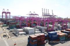 '새 역사' 쓴 한국 수출…지난해 수출액 5739억 달러(종합)