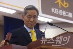 """윤종규 KB금융 회장 """"아시아 시장 이끄는 리딩뱅크 만들 것"""""""