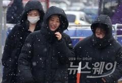수도권 오전 한때 눈 조금…서울 최저기온 –3도