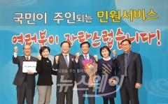 광주광역시, 국민행복민원실 우수기관 '선정'