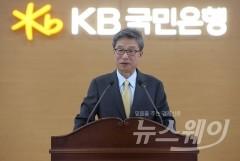 허인 행장, '전향적 최후통첩'…국민은행 파업 극적 철회 가능할까