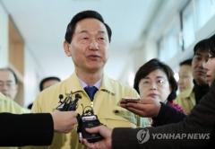 """김상곤, 23일 수능 관련 """"학생 안전 최우선…빈틈 없게 할 것"""""""