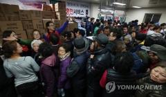 수능일 지자체-경찰-소방 '핫라인' 운영…긴급 사태 대비