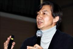 조국 민정수석, '낙태죄 국민청원' 답변자로 나서
