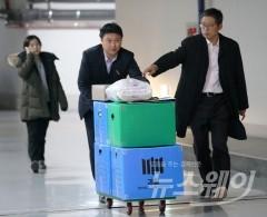 권성문 KTB투자증권 회장, 그 동안은 처벌 피했는데…이번엔?