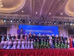 김제시–중국 남통시 자매결연 20주년 기념식