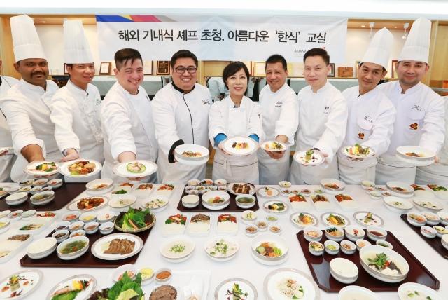 아시아나 '해외 셰프 초청 한식교실' 개최