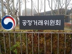 韓日 경제전쟁에 정부, 대기업 '일감 몰아주기 한시 허용'