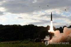 북한 발사체, 고도 30㎞로 230㎞ 비행…'3종 신형무기' 시험 가능성