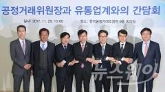 """김상조 """"유통상생은 생존의 문제···합리적 분배 필요"""""""