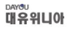 대유위니아, 내코가 석잔데 동부대우전자 유증 참여 '글쎄'