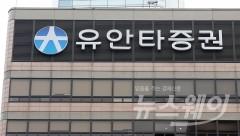 유안타증권, STX '100억'  유증  미스터리